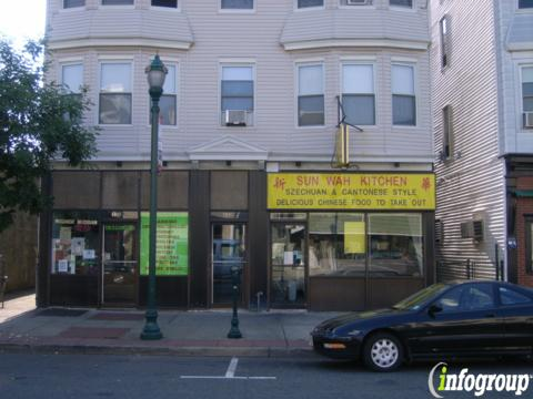 sun wah kitchen 330 kearny ave ste a kearny nj 07032 yp com rh yellowpages com sun wah kitchen kearny nj menu