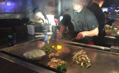 Chomp Rockin' Sushi & Teppan Grill