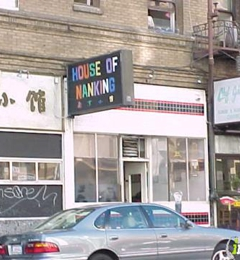 House of Nanking - San Francisco, CA