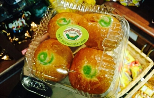 Bhan Kanom Thai treats
