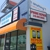 Iphone Repair West LA