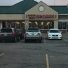 Play It Again Sports - Twinsburg, OH