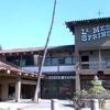 La Mesa Locksmith
