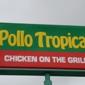 Pollo Tropical - North Miami, FL