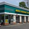 Mavis Discount Tire