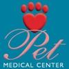 VCA Pet Medical Center