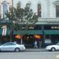 Dive Bar - San Jose, CA