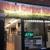 Mikes Corner Store and Deli