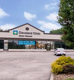 Cleveland Clinic Express Care Vs Urgent Care Anti Feixista