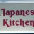 Japanese Kitchen