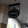 Frame World Gallery