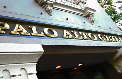 Palo Alto Grill - Palo Alto, CA