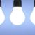 McNeer Electrical Contracting