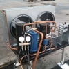Diverse Air Conditioning & Refrigeration Solutions Inc.