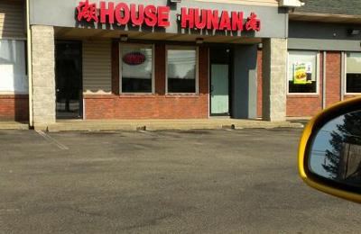 New House Of Hunan   Ford City, PA