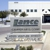 Lance Camper Manufacturing Corp-Corporate