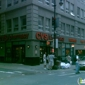 CVS Pharmacy - New York, NY