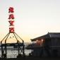 Ray's Boathouse - Seattle, WA