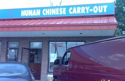 Hunan Chef Restaurant - Lutherville Timonium, MD