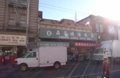 Chung Chou City No 5 - San Francisco, CA