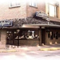 Castiglione Jewelers Inc - Gloversville, NY