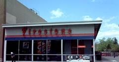 Firestone Complete Auto Care - Denver, CO