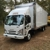 Gault Movers LLC