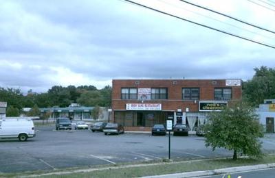 Shen Yang Chinese Restaurant 9905 Rhode Island Ave College