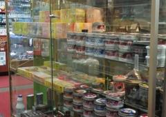 Discount Tobacco - Jessup, MD
