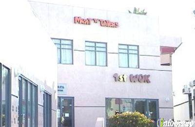 First Wok - Los Angeles, CA