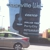 Nashville West Shopping Center