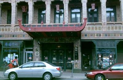 Puitak Center - Chicago, IL