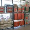 U-Haul Moving & Storage at Piedmont