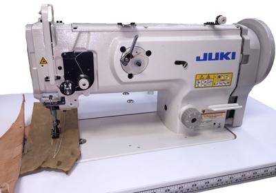 Sewing Machine Repair Houston