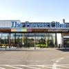 The Everett Clinic at Smokey Point