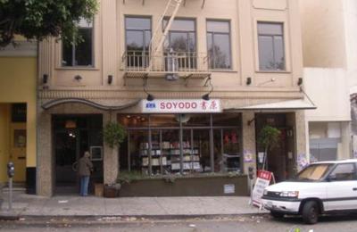 Youth Tennis Advantage Inc - San Francisco, CA