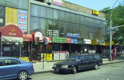 Gold Success Driving School - Elmhurst, NY