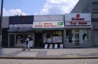 Hebron Health Food Store - Brooklyn, NY