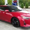 Toyota Motor Sales USA Inc