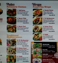 Zankou Chicken - Burbank, CA. Menu
