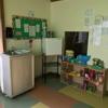 Open Doors Learning Center