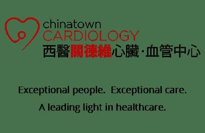 Chinatown Cardiology - New York, NY