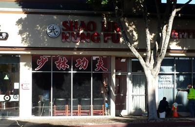 US Shaolin Kung Fu Association - Arcadia, CA. Outside