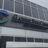 Gaddie Eye Centers - East End - CLOSED