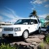Land Rover South Bay