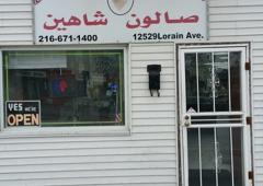 Shahin's Hair Design - Cleveland, OH