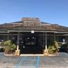 Greenville Spine Center