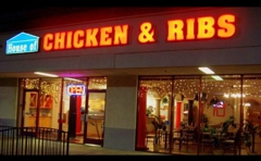 House of Chicken & Ribs