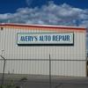 Avery's Auto Repair