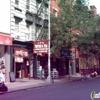 Swish Cafe & Shabu Shabu